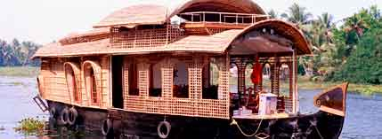 1 bed room houseboat